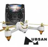 Hubsan H501S X4 Brushless Drone – Advanced Version